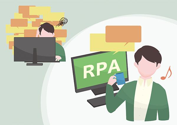 RPAツール「EzAvater」導入セミナー ~失敗しないRPAの選び方~